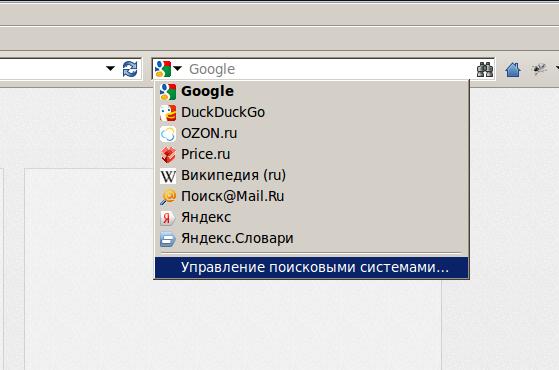 настройка поиска в Mozilla