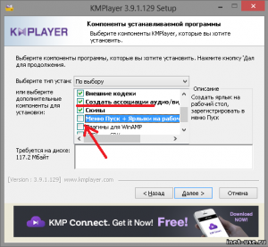 install_kmplayer_3