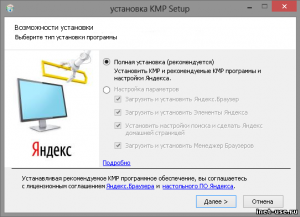 install_kmplayer_5