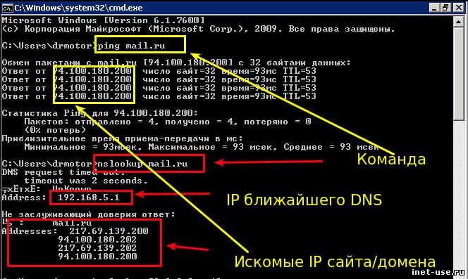 бесплатный хостинг серверов cod4