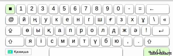 kz_keymap_translate_yandex