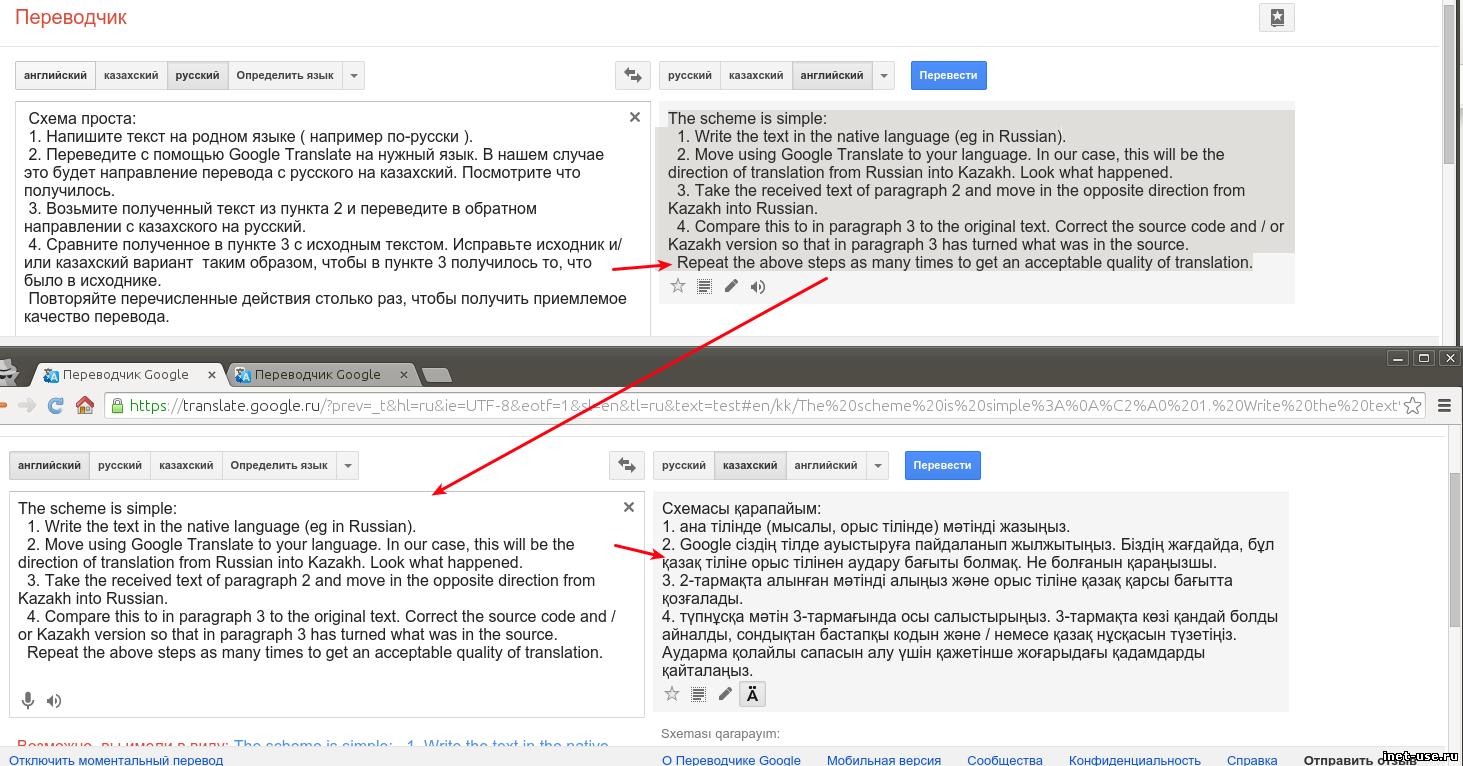 Перевести английский текст на русский по фото