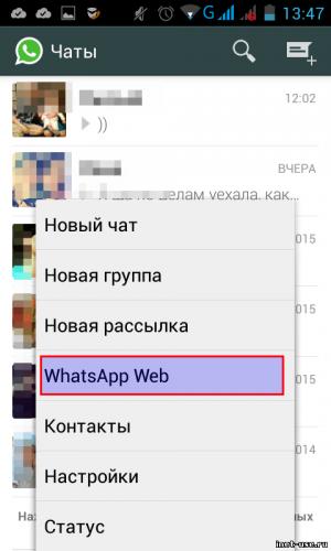 webwhatsapp_android