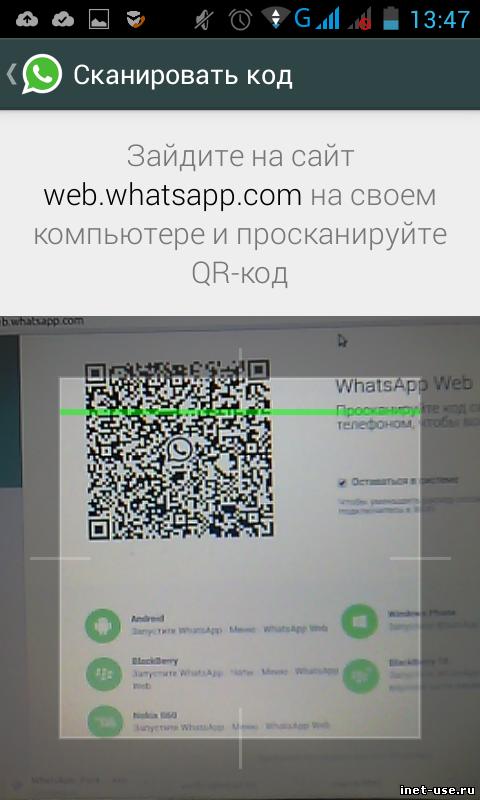 как запустить whatsapp на компьютере