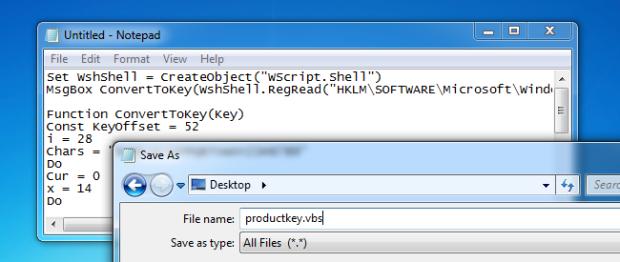 sozdat-script-chtob-uznat-kluch-windows7