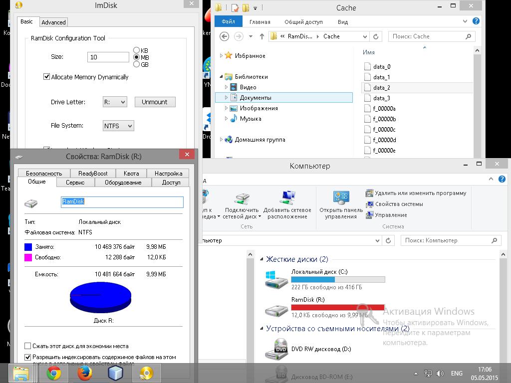 Как создать диск в оперативной памяти  windows