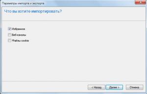 Выбор типа данных для импорта IE
