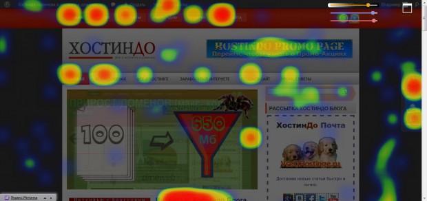 Карта кликов от Yandex.Metrika