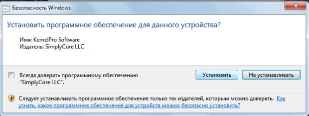 Программа для настройки виртуального com-порта в windows