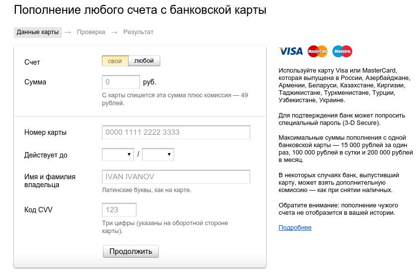 Как очистить историю Яндекса на телефоне Андроид