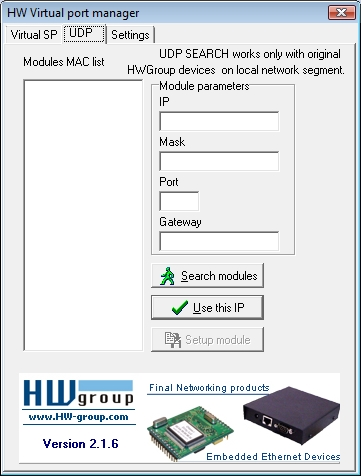 Управление по UDP удаленными устройствами