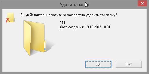 delete-folder