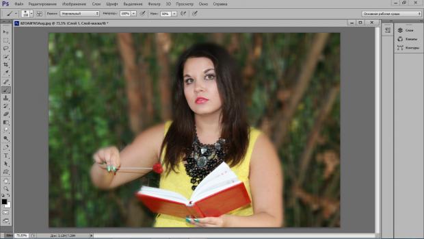 razmytie-photoshop2