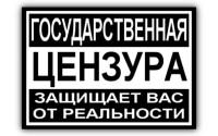 block-rkn-sites