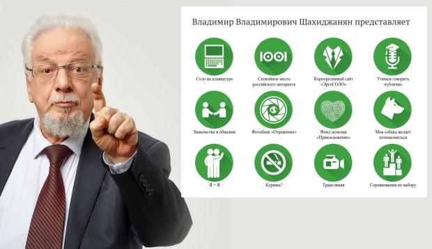 Все проекты Владимира Владимировича