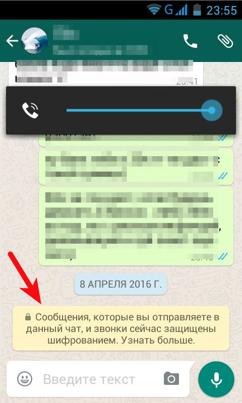 whatsapp-enable-cryptography