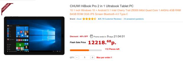 obzor-chuwi-hibook-pro