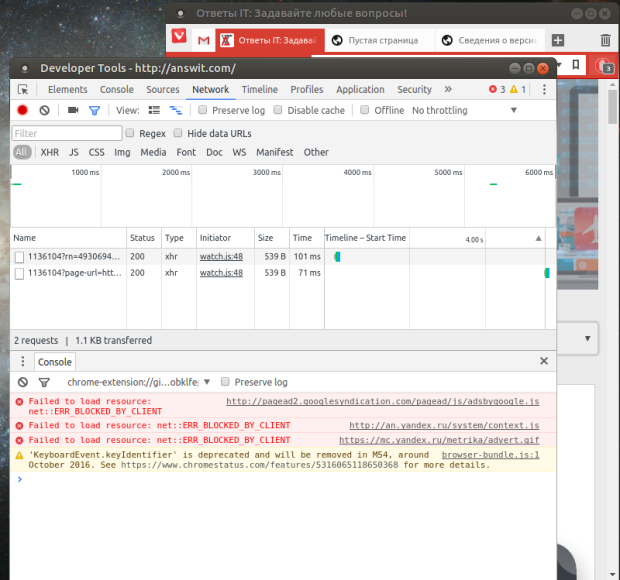 vivaldi-debugger-not-in-dock