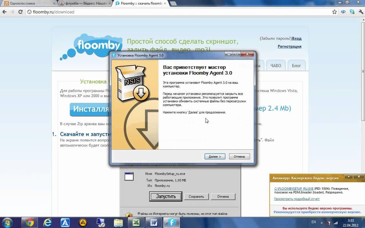 Помощь по сайту ВКонтакте 3