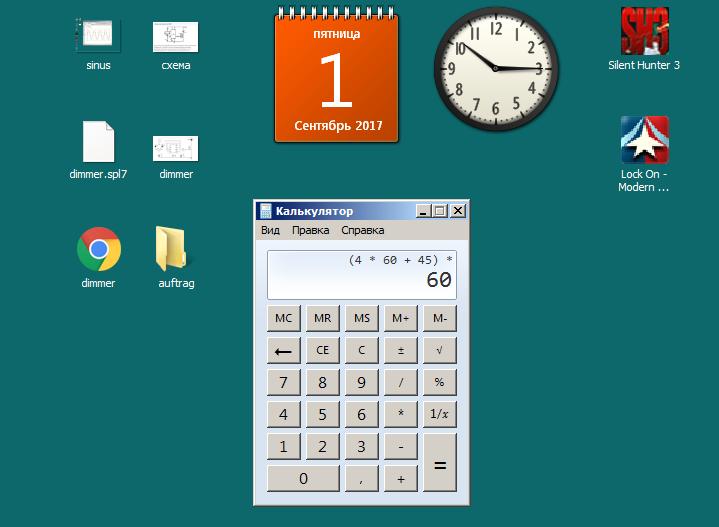 Часы на экране